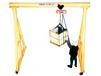 FIXED & ADJUSTABLE STEEL & ALUMINUM GANTRY CRANES